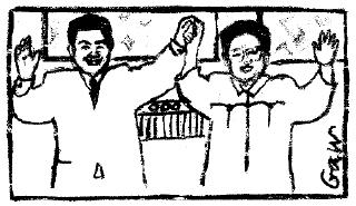 korean leaders, 1997 - illustration by Geri