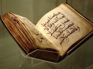 Quran-11century-LordHarris-CClicense