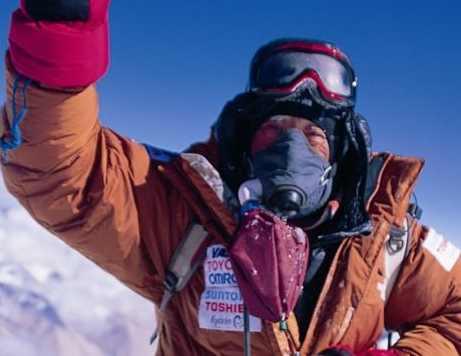Mountain climber Yuichiro Miura-familyphoto