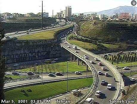 Iranian city