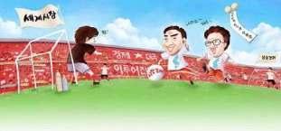 jong-il-footballer.jpg
