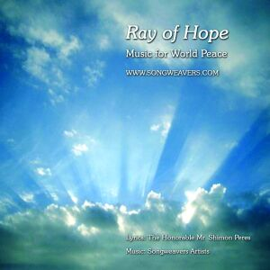 ray-of-hope.jpg