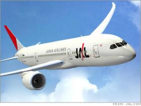japan airlines image
