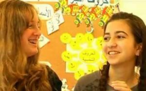 israeli-arabic-school-chums.jpg