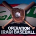 operation-iraqi-baseball.jpg