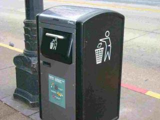 solar-powered-trash-compactor.jpg