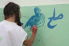 afghan-draws-dove-alexandre-brecher-dolivet-unama.jpg