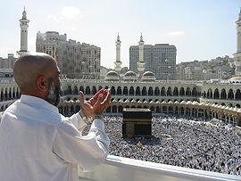 muslim-service-mecca-ali-mansuri-cc-license.jpg