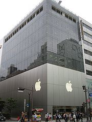 apple_store_tokyo-cc.jpg