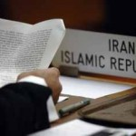 iran-reading-statement