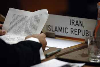 iran-reading-statement.jpg