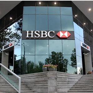 hsbc-bank-bldg.jpg