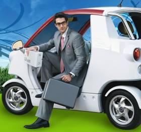 ctt-electric-car.jpg