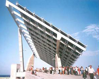 solar-abengoa-co.jpg