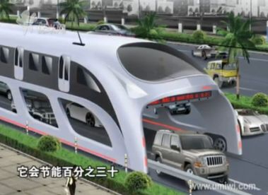 chinese-bus-drives-over-cars