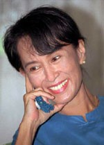 Aung San Suu Kyi - US State Department photo