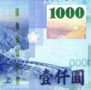 taiwan currency 1000 bill