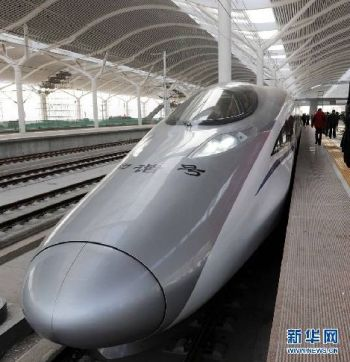 High speed train, called Harmony, in China