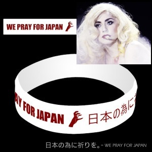 Lady Gaga bracelet for Japanese tsunami relief