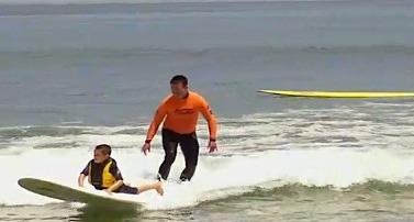 Surfers Healing camp
