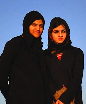 Photo of Saudi women by Jake Brewer on Flickr