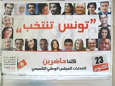 Tunisia election advert CC