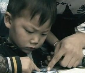 Boy in Mongolian library-Bookbridge