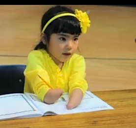 Disabled girl wins handwriting award-newsvid
