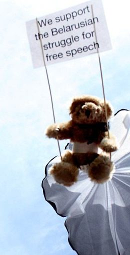 teddy bear airdrop Belarus- STUDIO TOTAL photo