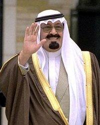Saudi Arabia King Abdullah