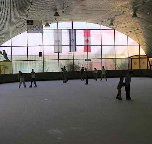 Ice Rink in Metulla Israel