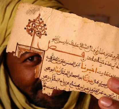 manuscript piece from Timbuktu