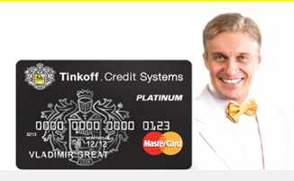 Tinkoff credit card ad
