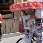 rickshaw-Olympics fan Chen-xpgomes11-flickr-cc