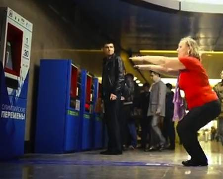 squats for subway ticket