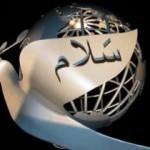 peace-arabic-sculpture-night