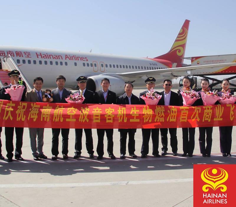 Hainan Airlines first biofuel passenger jet-FB