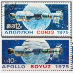 Apollo-Soyuz stamps Russian English mashup