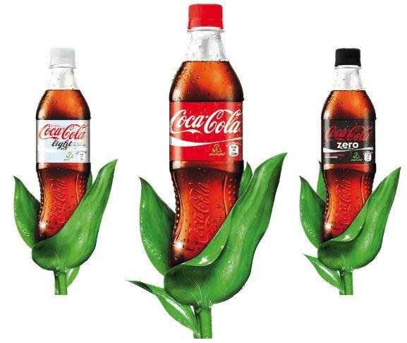 cocacola creates innovative �plastic� bottle made