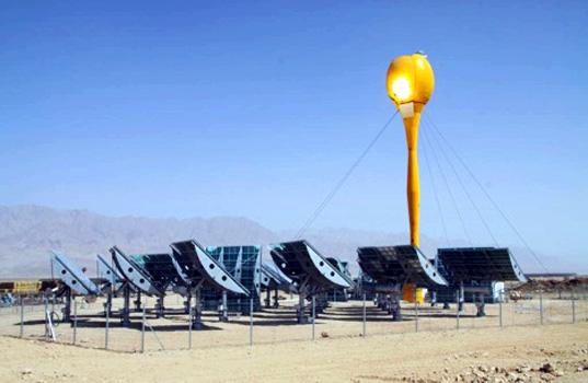 solar tulip Aora Solar website