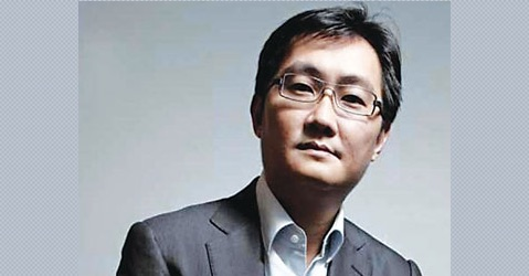 chinese tencent founder Ma Huateng Pony Ma