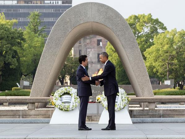 Obama-Hiroshima Peace Memorial