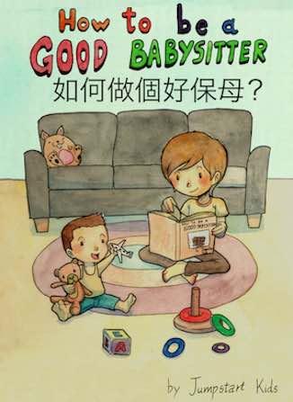 Jumpstart Book cover babysitting